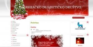 Zagrebačko dijabetičko društvo